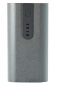 PowerBank_5200 Silver_No packaging
